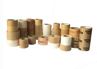 Brown Color Water active 19.2lbs/ In Kraft Paper Adhesive Tape